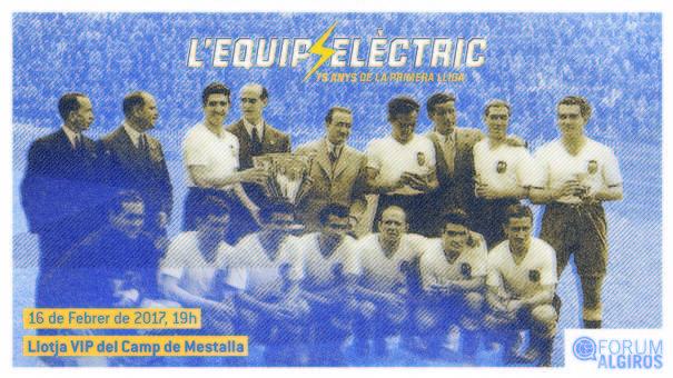 l'equip electric