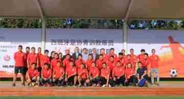 Los entrenadores valencianos cotizan al alza en China